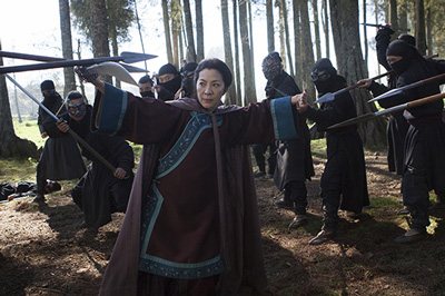 Crouching Tiger, Hidden Dragon: The Green Legend promo picture